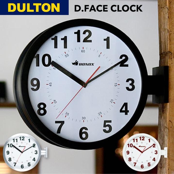 【送料無料】ダブルフェイスウォールクロック | Double faces wall clock 時計 壁掛け 壁掛け時計 両面時計 壁設置 天井 インテリア 大きい 路地 雑貨 新居 店舗備品 什器 ダルトン DULTON S82429 S82429BKD S82429IV S82429SV BONOX ボノックス