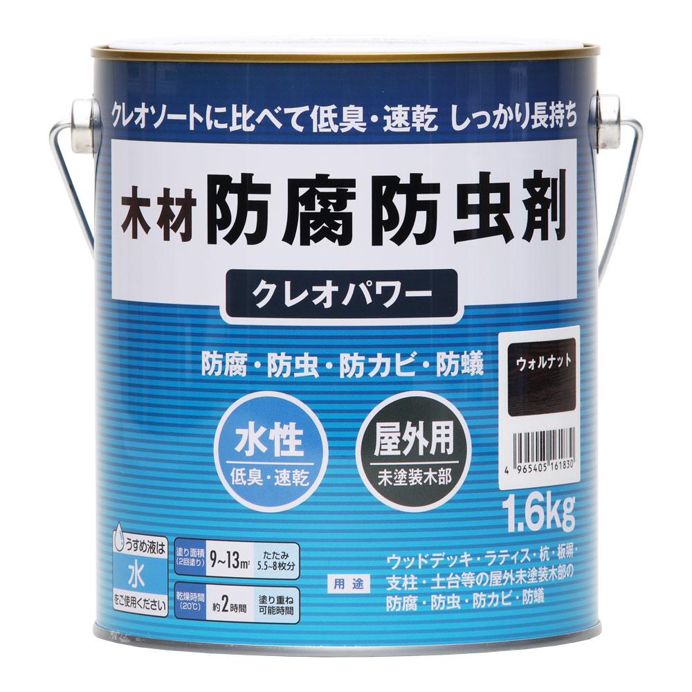 あす楽対応 弊社休業日除く正午までの受付 価格 送料無料 和信ペイントクレオパワーウォルナット1.6kg 日本未発売