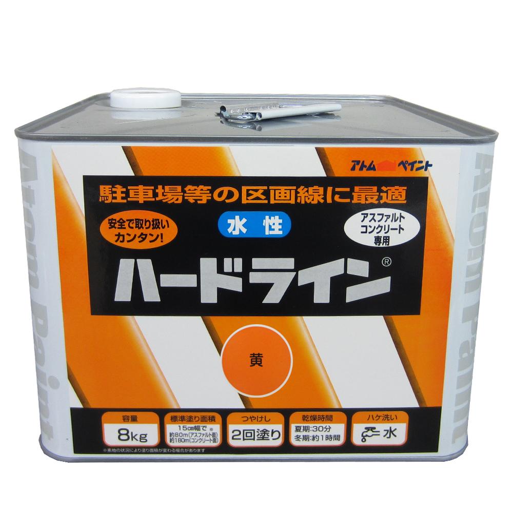 【あす楽対応・送料無料】アトムハウスペイント水性ハードライン8kg黄