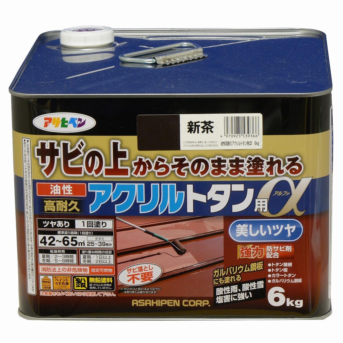 【あす楽対応】アサヒペン油性高耐久アクリルトタン用α6KG新茶