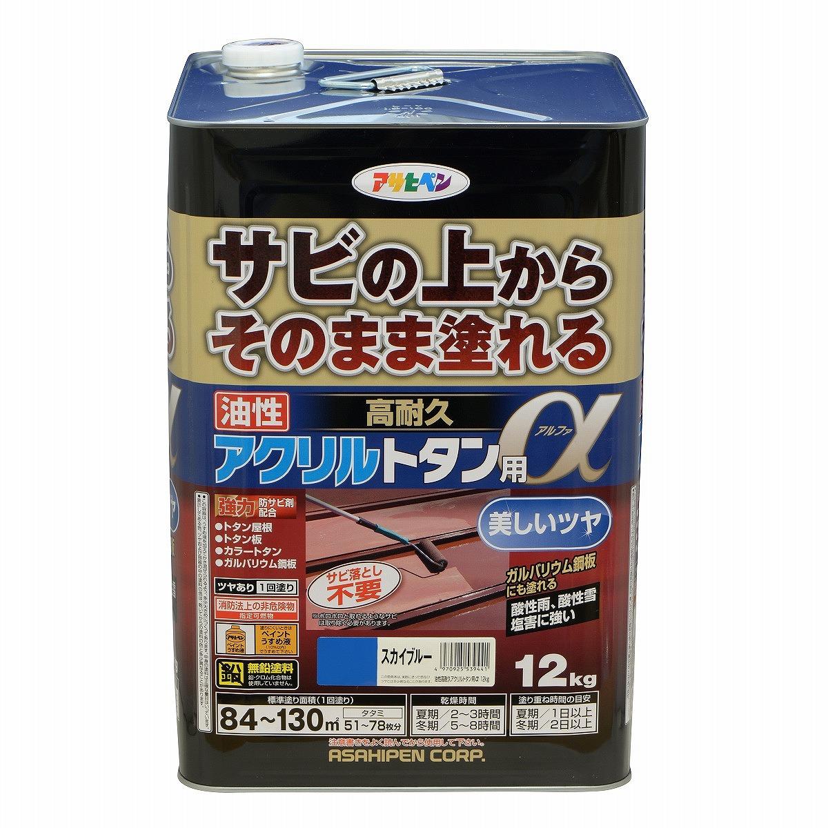 【あす楽対応・送料無料】アサヒペン油性高耐久アクリルトタン用α12KGスカイブルー
