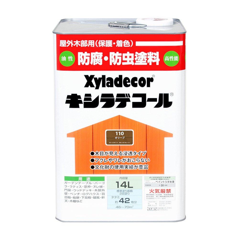 【あす楽対応・送料無料】カンペハピオキシラデコールオリーブ14L