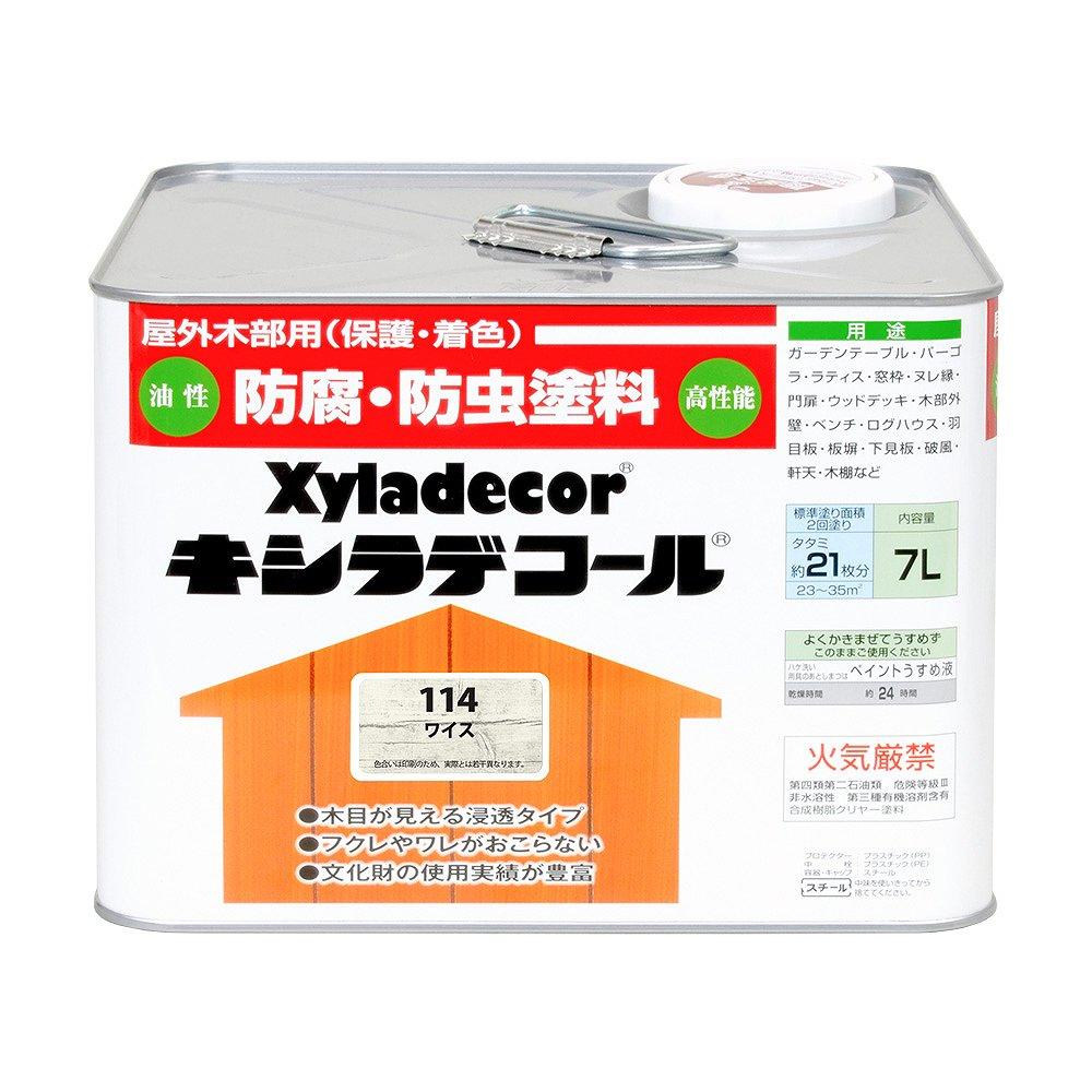 【あす楽対応・送料無料】カンペハピオキシラデコールワイス7L