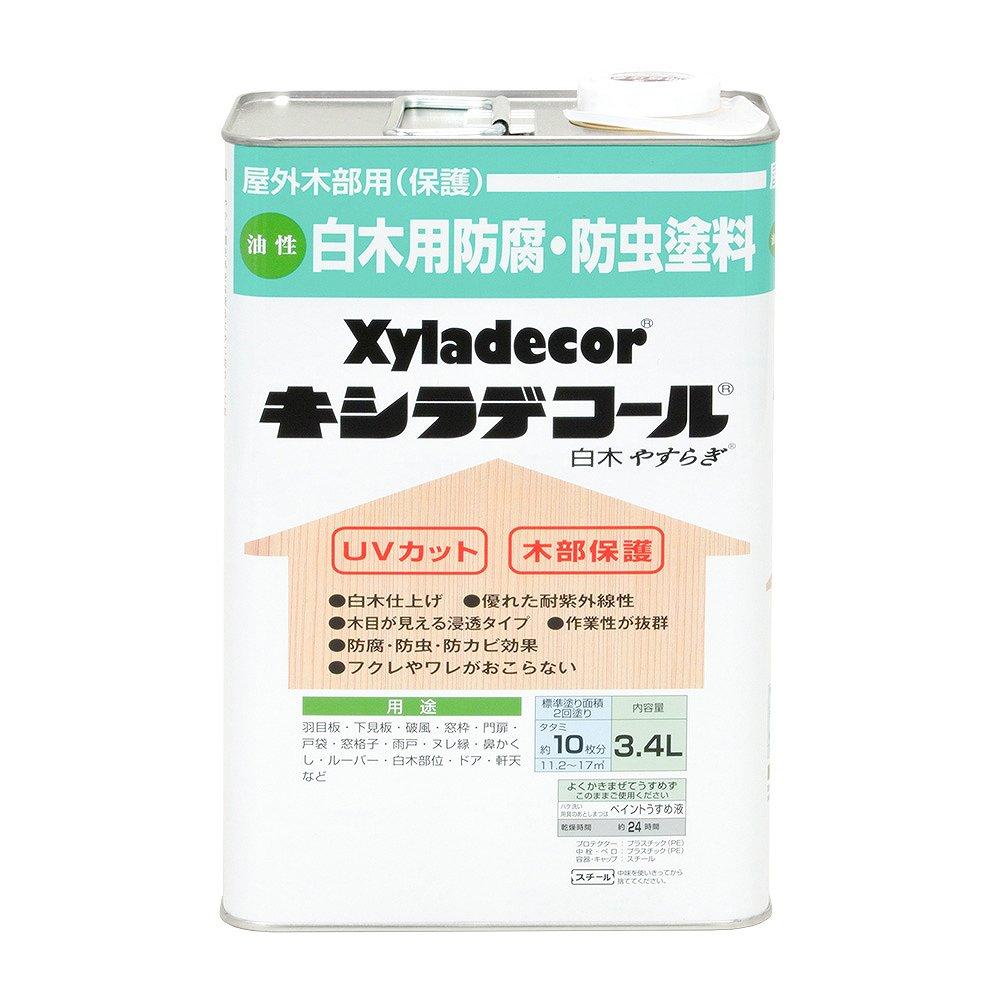 【あす楽対応・送料無料】カンペハピオキシラデコール白木やすらぎ3.4L