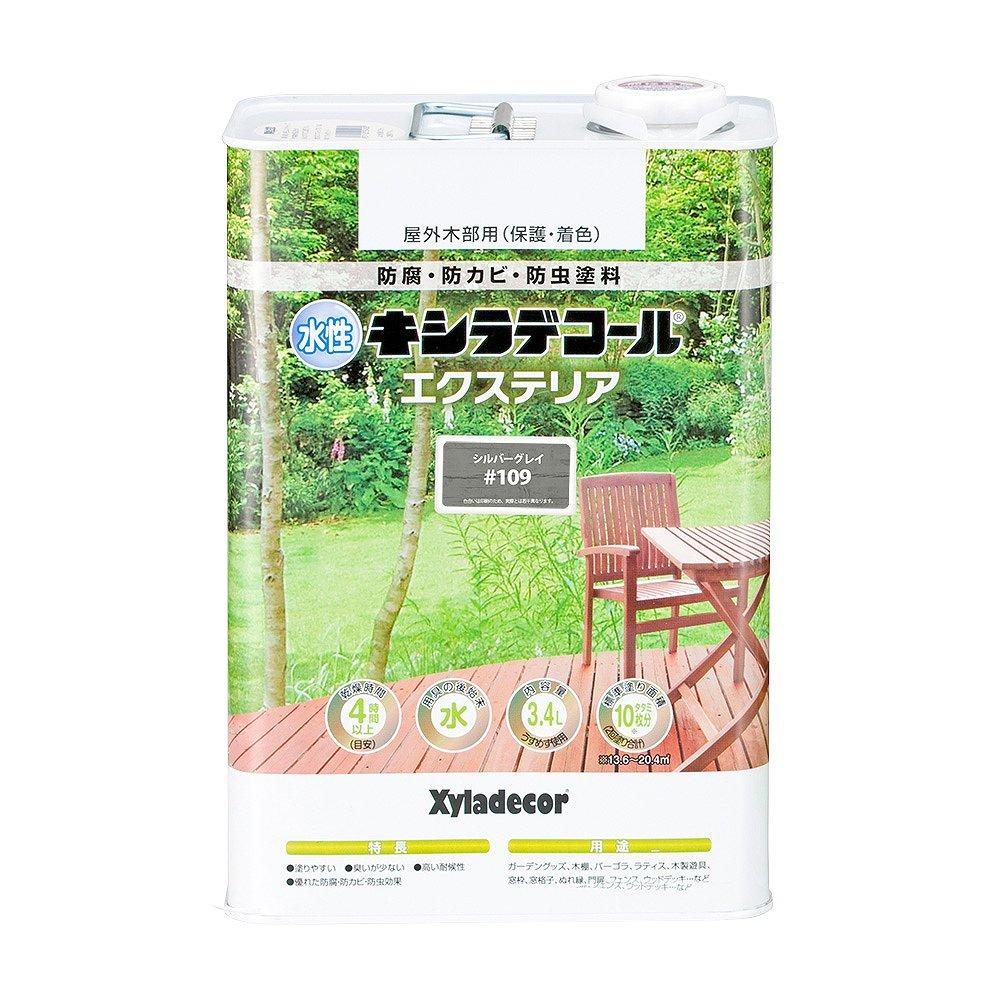 【あす楽対応・送料無料】カンペハピオ水性キシラデコールエクステリアSシルバーグレイ3.4L