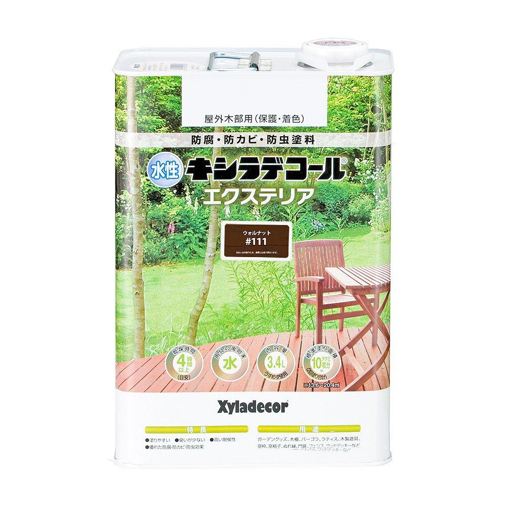 【あす楽対応・送料無料】カンペハピオ水性キシラデコールエクステリアSウォルナット3.4L