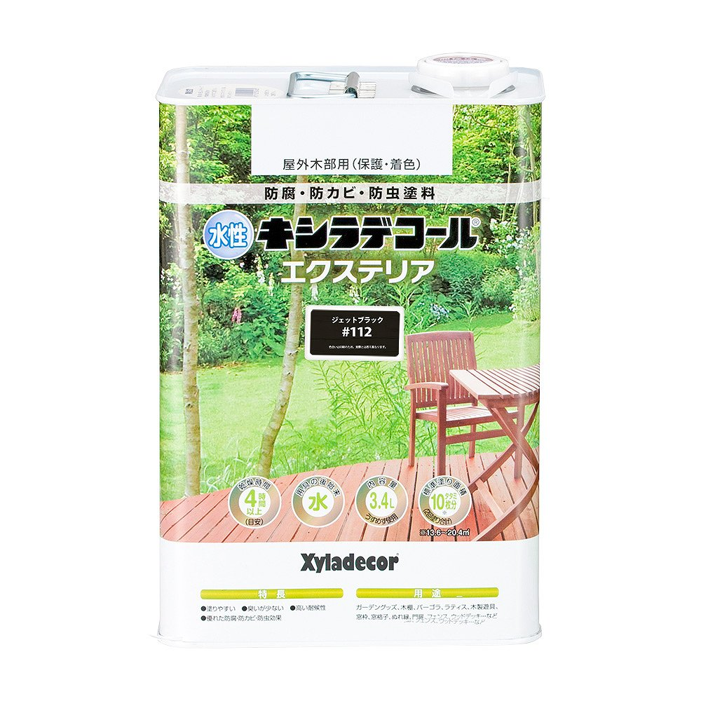 【あす楽対応・送料無料】カンペハピオ水性キシラデコールエクステリアSジェットブラック3.4L