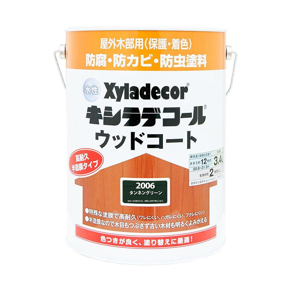 【あす楽対応・送料無料】カンペハピオ水性キシラデコールウッドコートタンネングリーン3.4L
