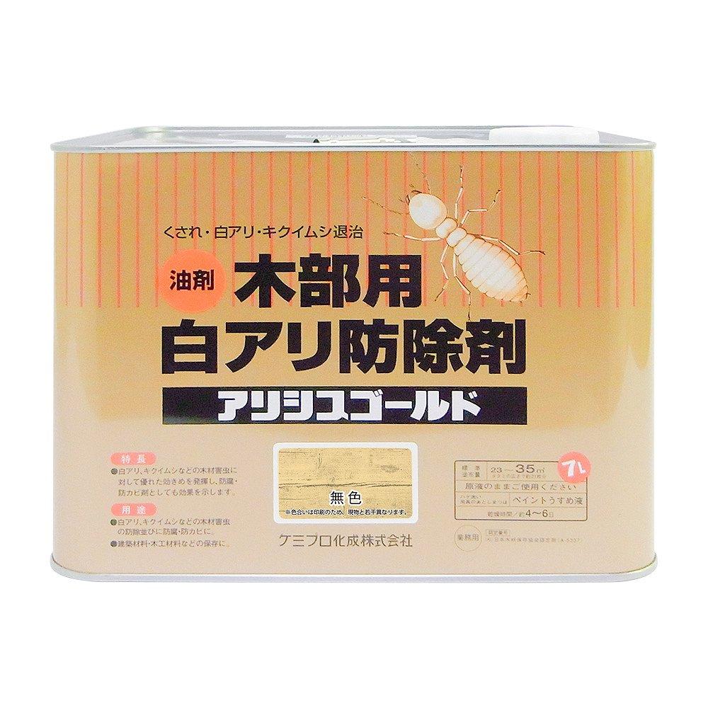 【あす楽対応・送料無料】カンペハピオアリシスゴールド無色7L