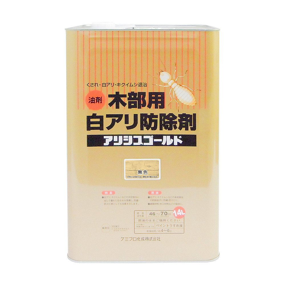 【あす楽対応・送料無料】カンペハピオアリシスゴールド無色14L