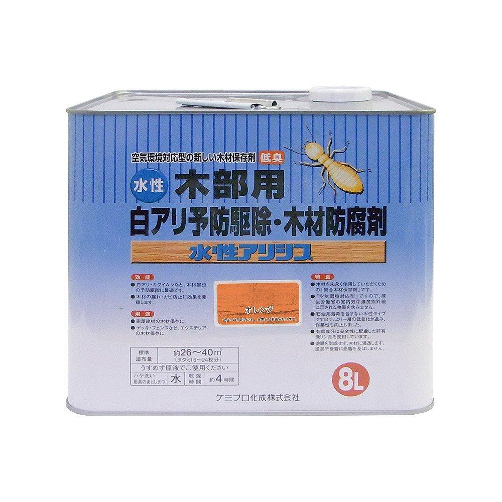 【あす楽対応・送料無料】カンペハピオ水性アリシス8L
