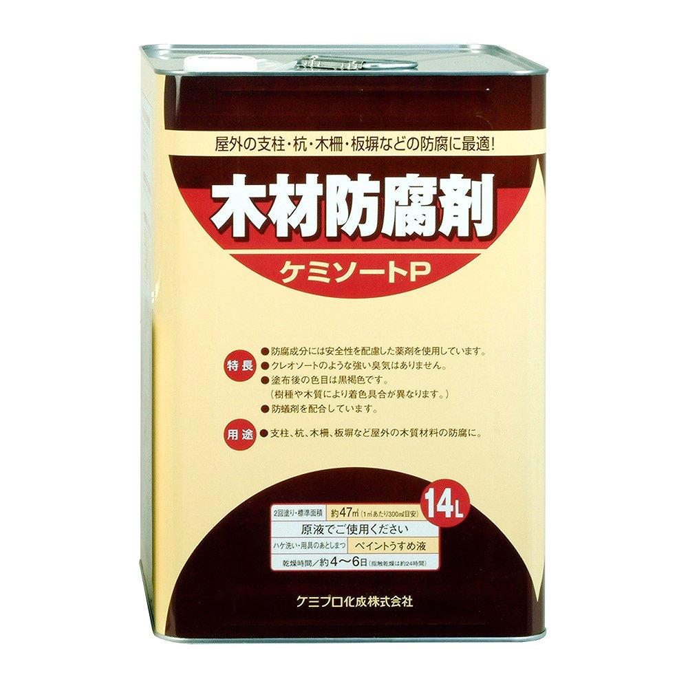 【あす楽対応・送料無料】カンペハピオケミソートP黒褐色14L