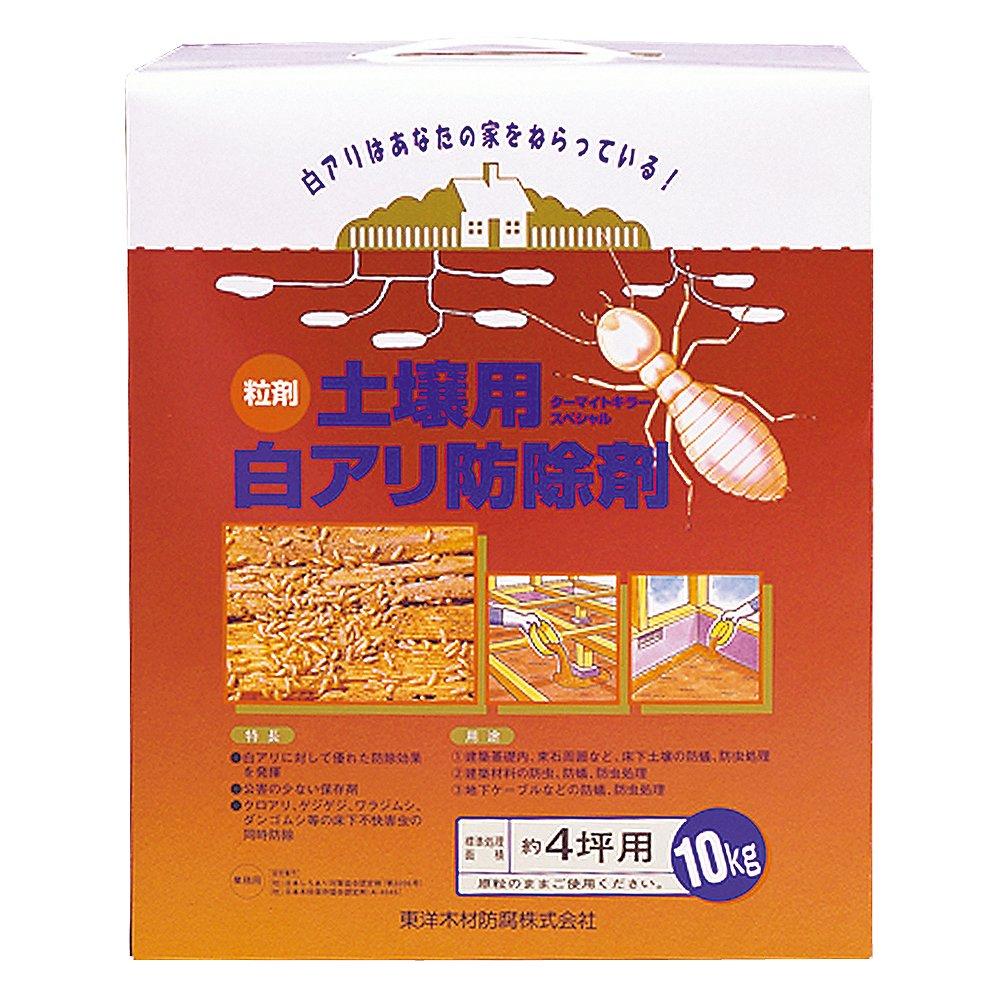 【あす楽対応・送料無料】カンペハピオターマイトキラースペシャル10kg