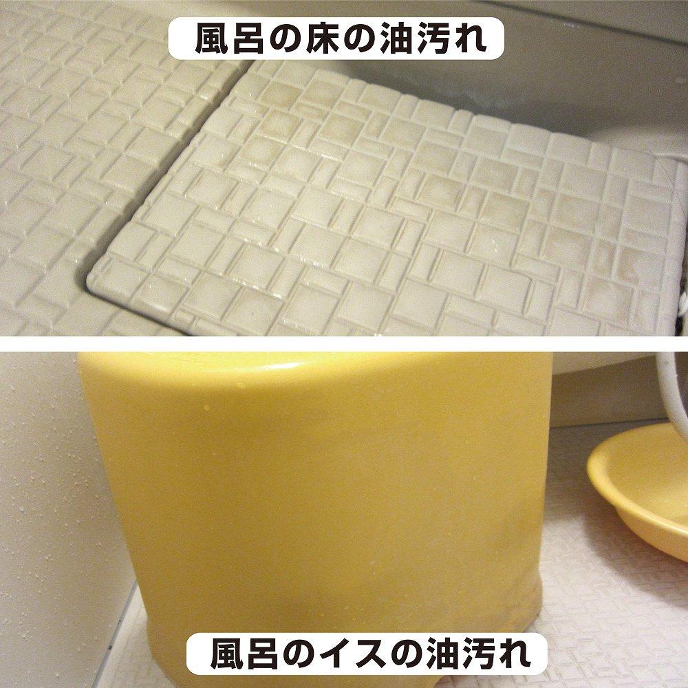 【あす楽対応】カンペハピオ復活洗浄剤ビニール・プラスチック用2L
