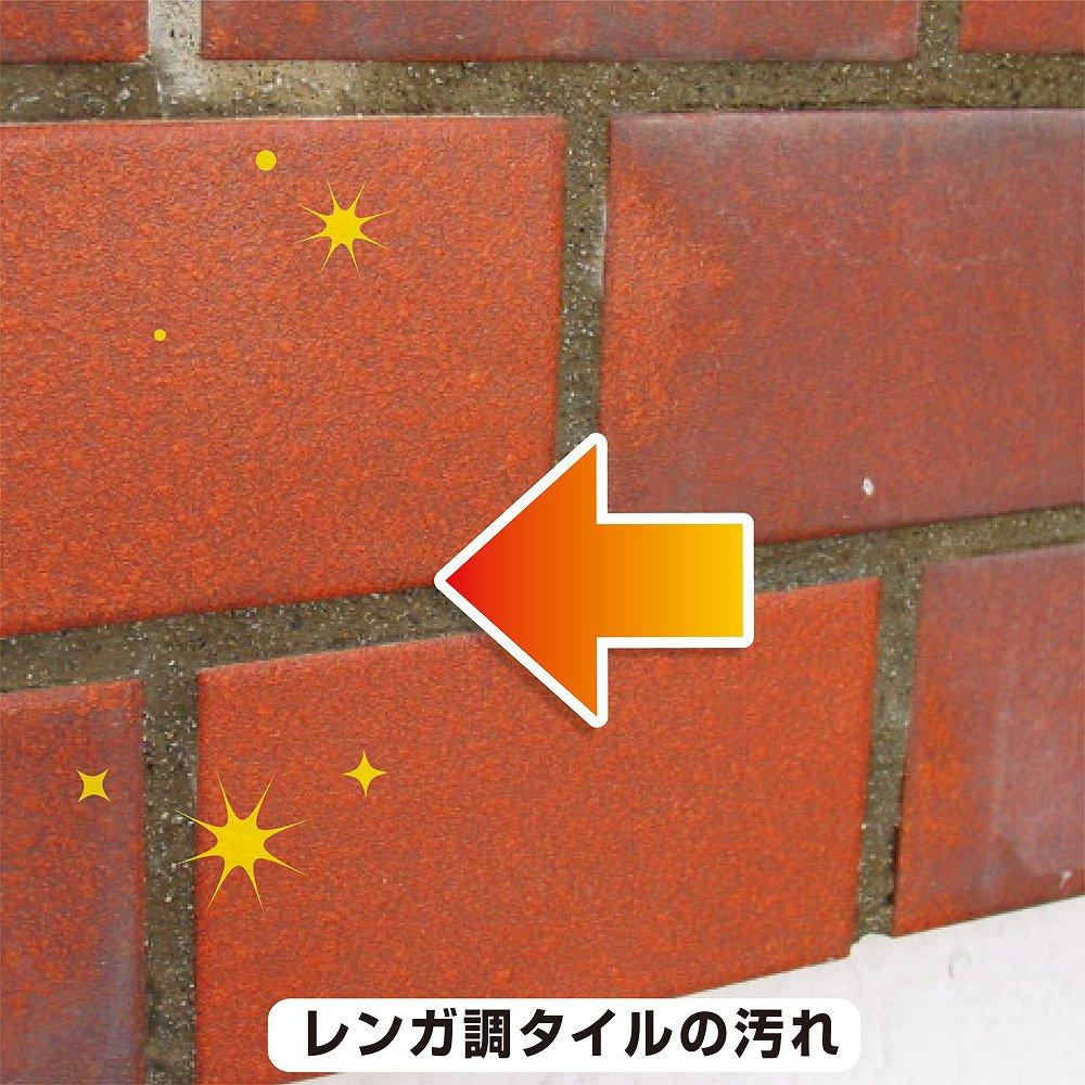 【あす楽対応】カンペハピオ復活洗浄剤タイル用1L