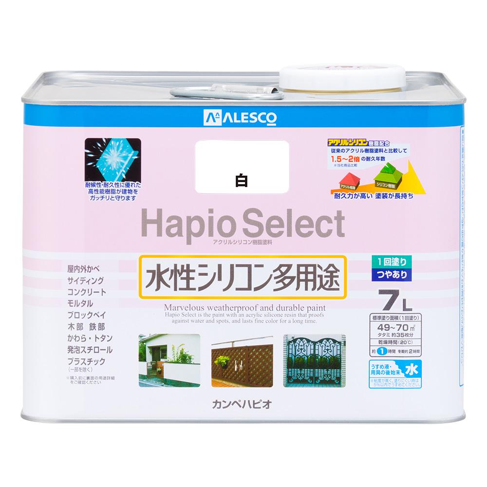 【あす楽対応】カンペハピオハピオセレクト白7L