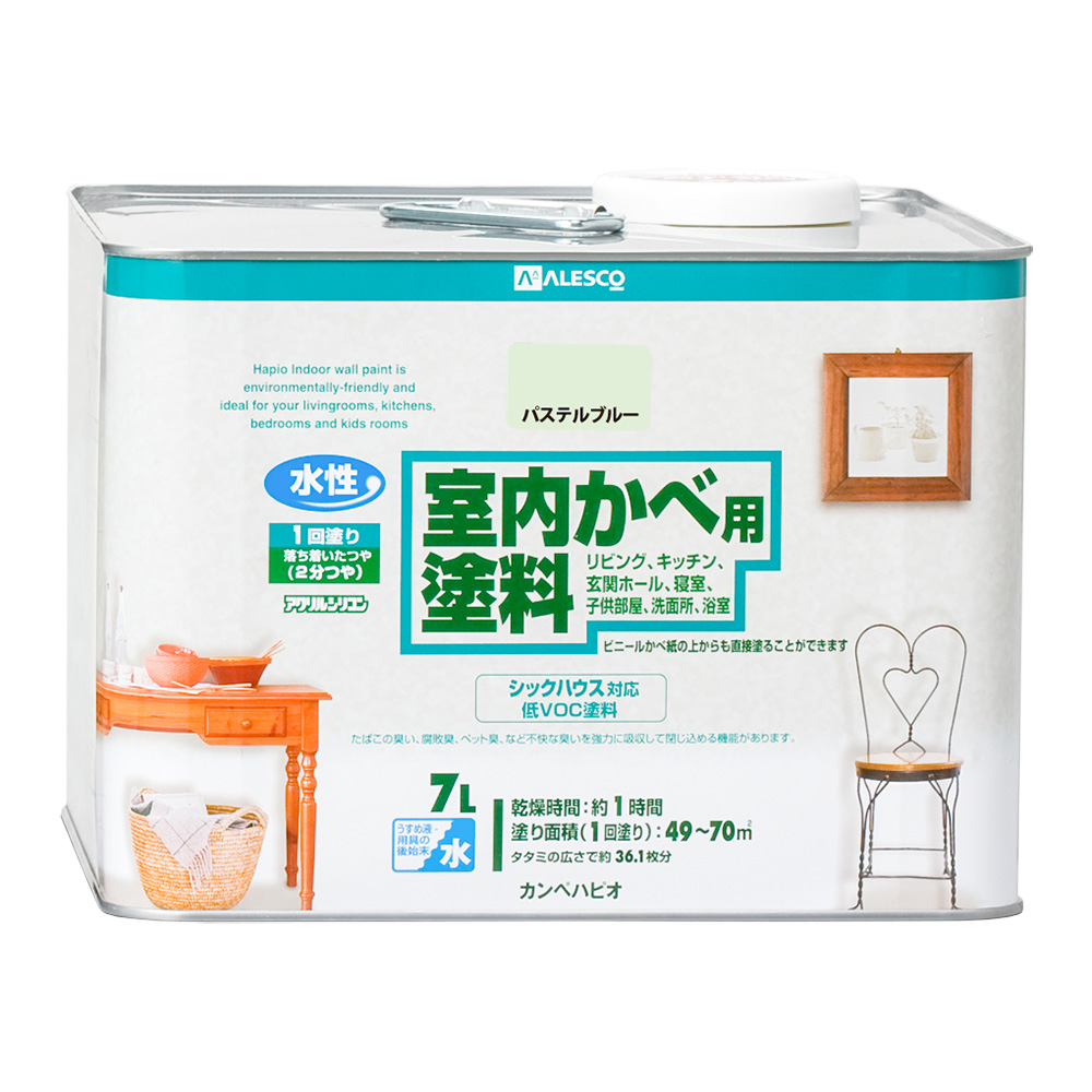 【あす楽対応・送料無料】カンペハピオ室内かべ用塗料パステルブルー7L
