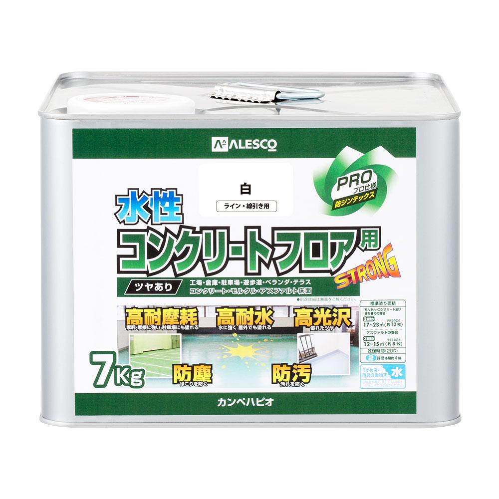 【あす楽対応・送料無料】カンペハピオ水性コンクリートフロア用ライン線引き白7K