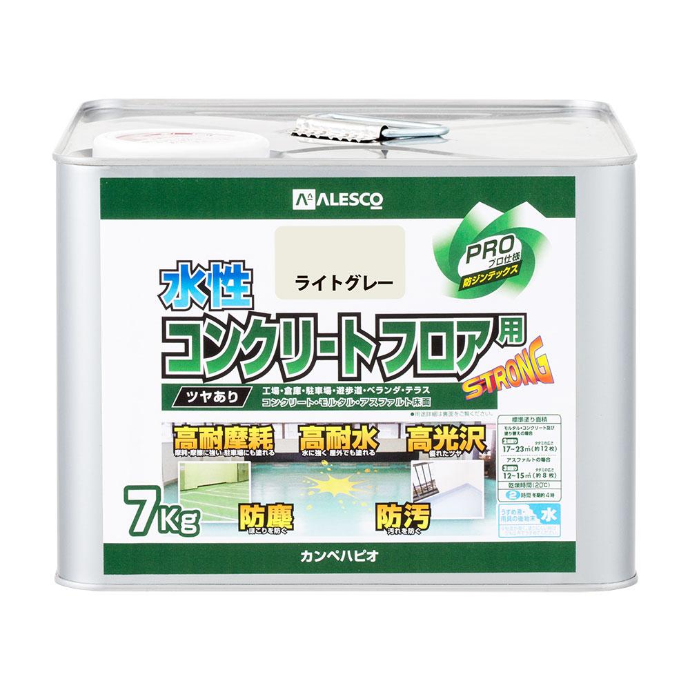 【あす楽対応・送料無料】カンペハピオ水性コンクリートフロア用ライトグレー7K