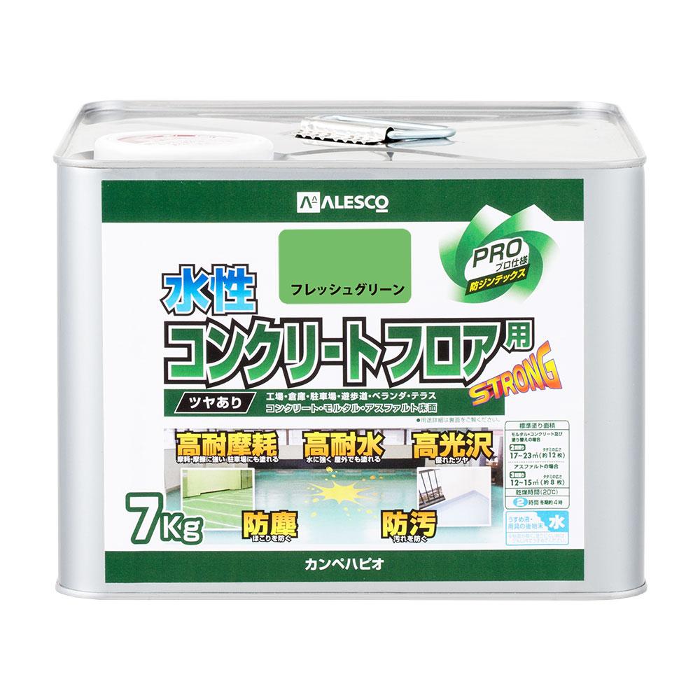 【あす楽対応・送料無料】カンペハピオ水性コンクリートフロア用フレッシュグリーン7K