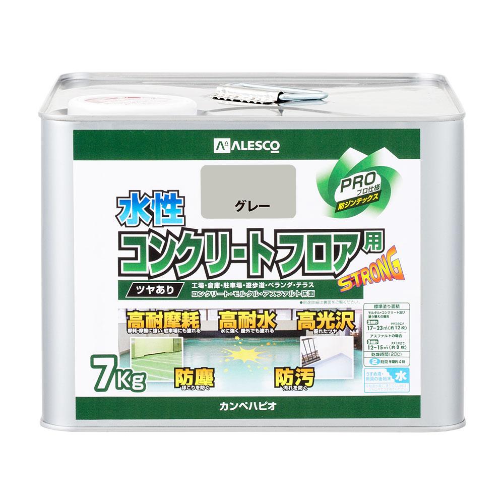 【あす楽対応・送料無料】カンペハピオ水性コンクリートフロア用グレー7K