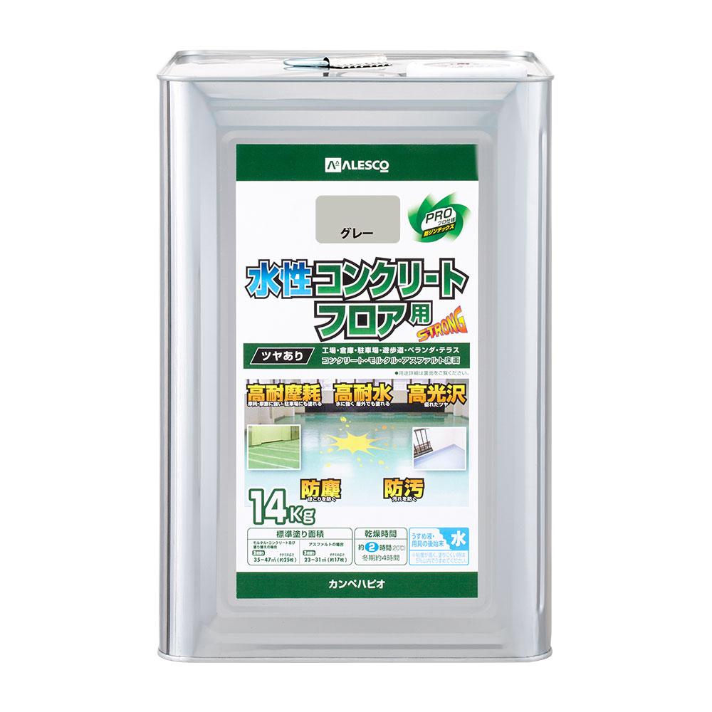 【あす楽対応・送料無料】カンペハピオ水性コンクリートフロア用グレー14K