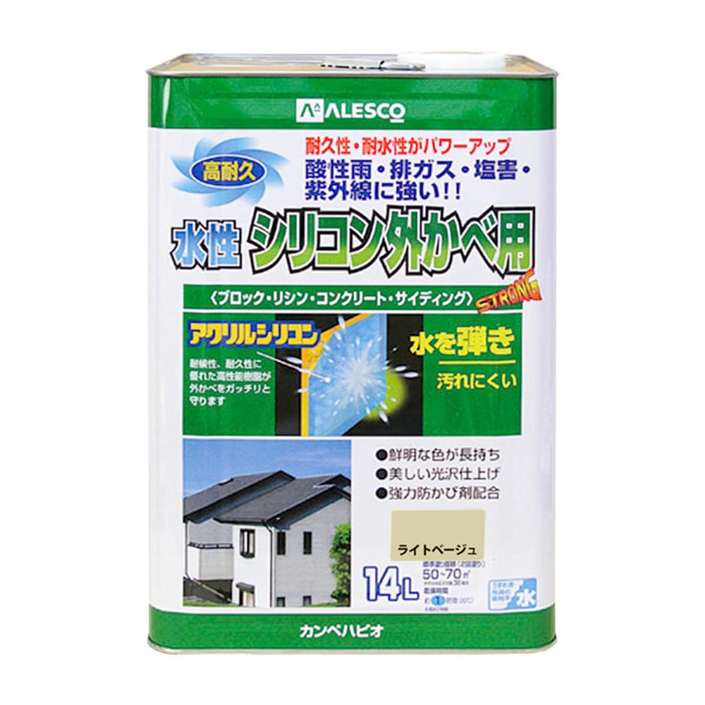 【あす楽対応・送料無料】カンペハピオ水性シリコン外かべ用ライトベージュ14L