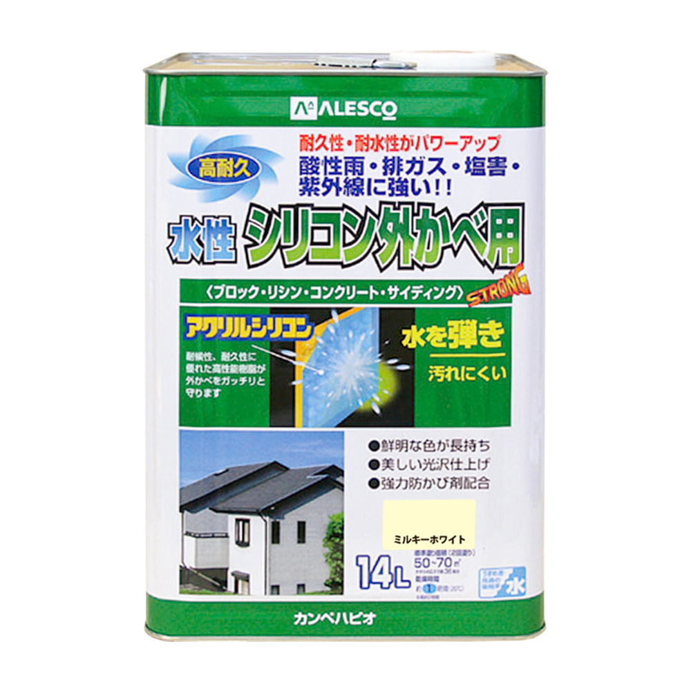 【あす楽対応・送料無料】カンペハピオ水性シリコン外かべ用ミルキーホワイト14L