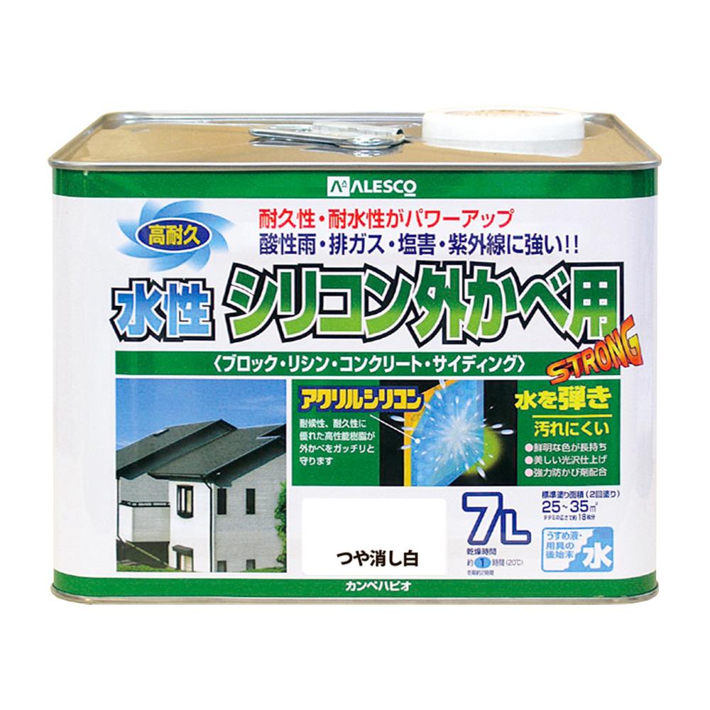 【あす楽対応・送料無料】カンペハピオ水性シリコン外かべ用つや消し白7L