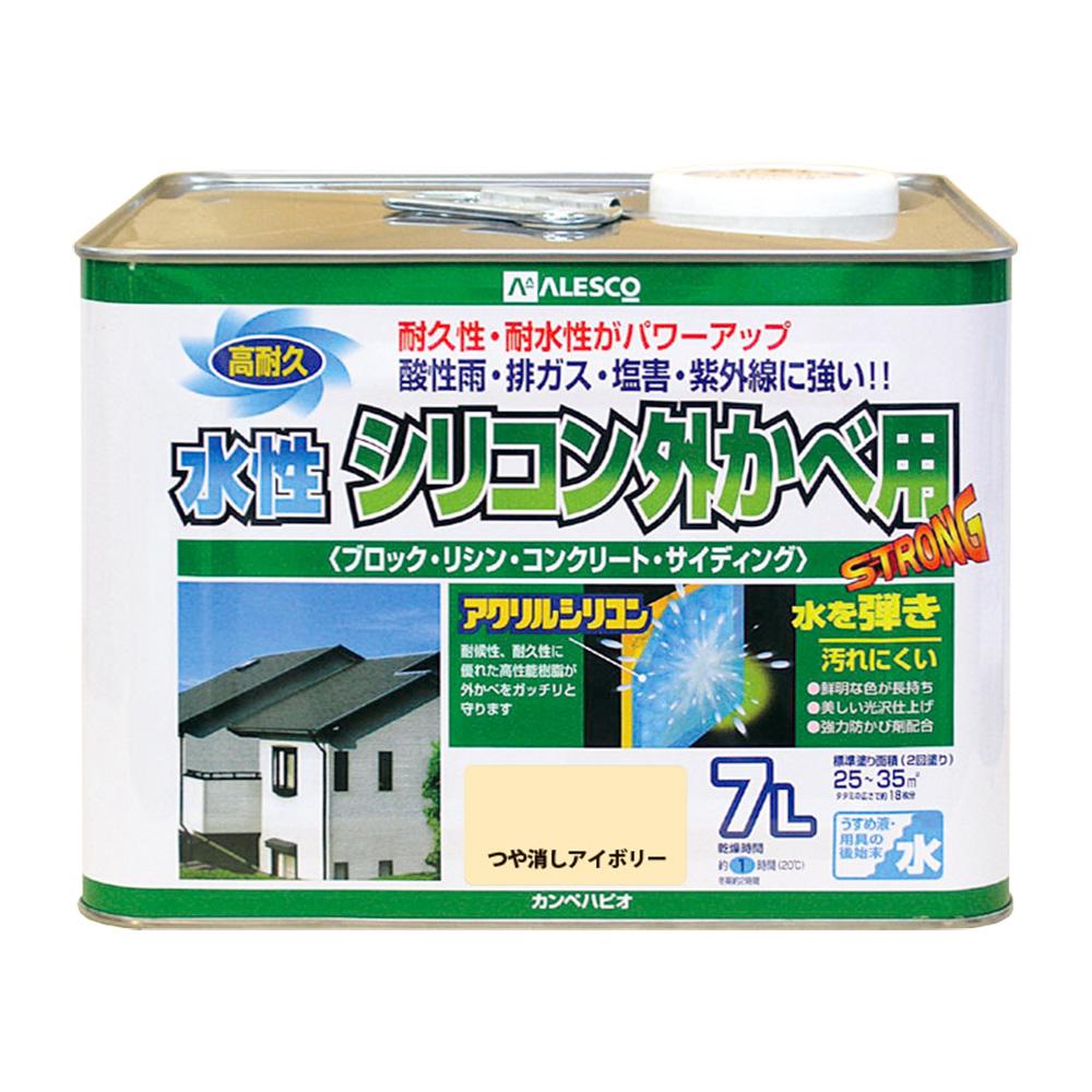 【あす楽対応・送料無料】カンペハピオ水性シリコン外かべ用つや消しアイボリー7L