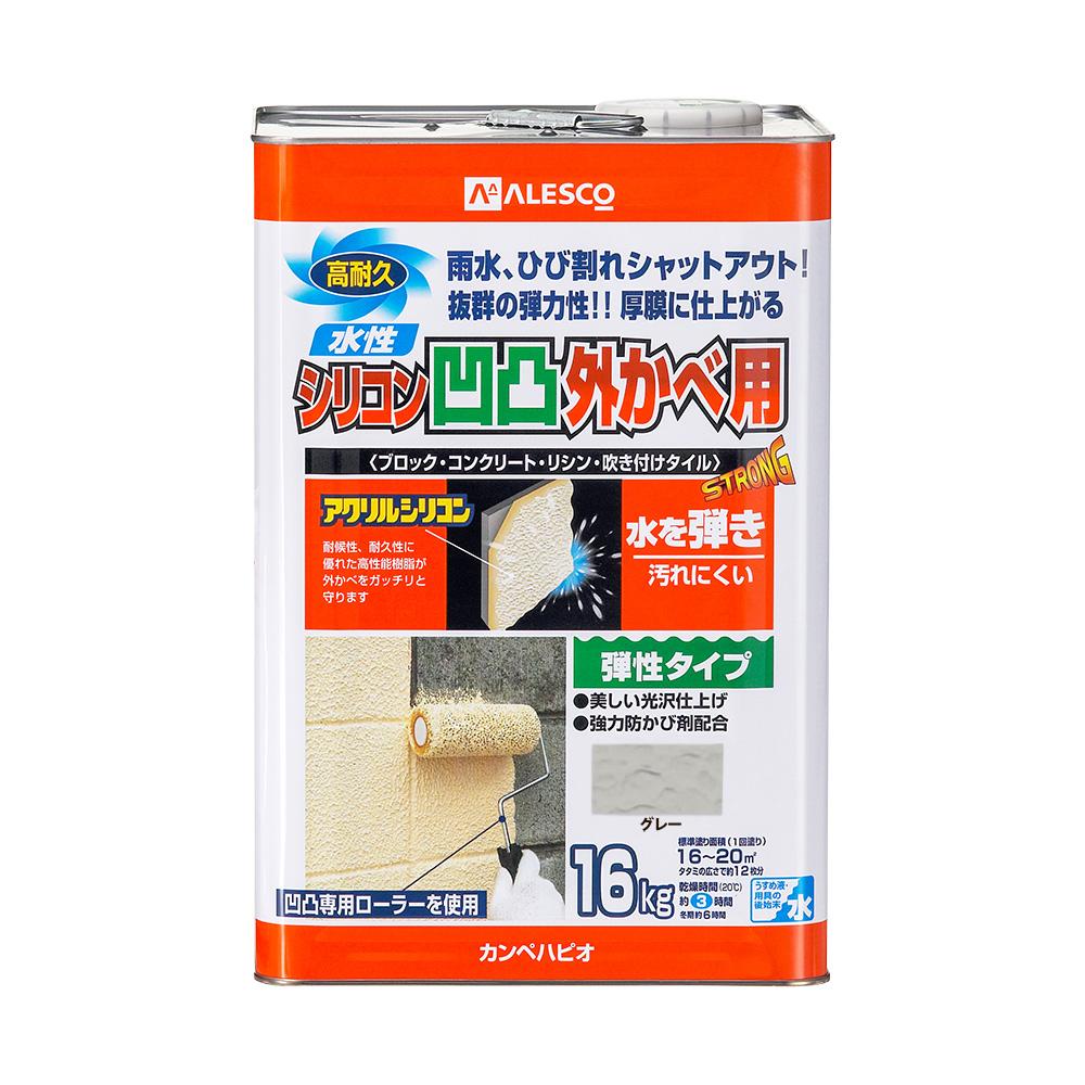 【あす楽対応・送料無料】カンペハピオ水性シリコン凹凸外かべ用グレー16K