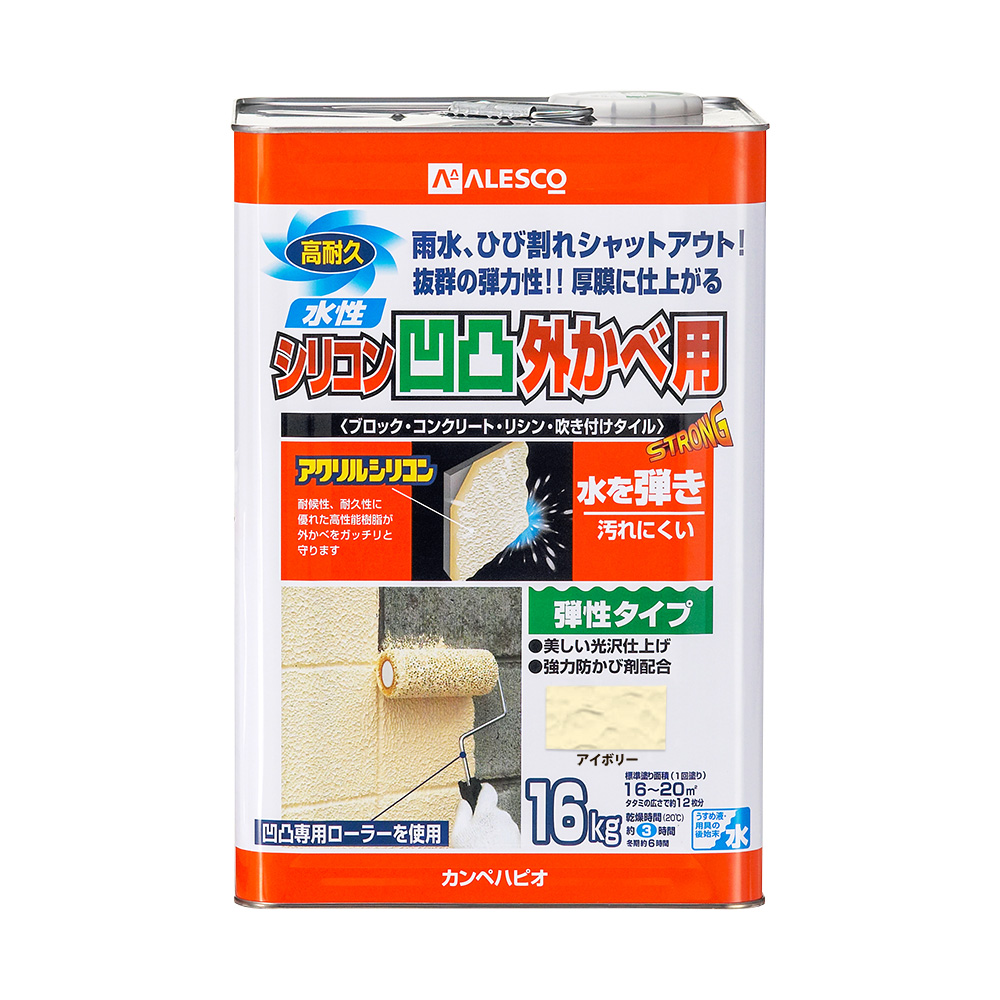 【あす楽対応・送料無料】カンペハピオ水性シリコン凹凸外かべ用アイボリー16K