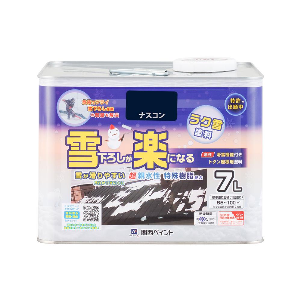 【あす楽対応・送料無料】カンペハピオラク雪塗料ナスコン7L