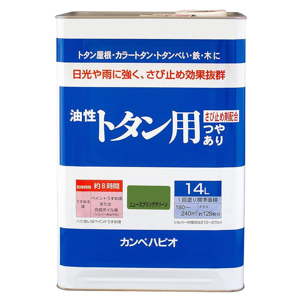 【あす楽対応・送料無料】カンペハピオ油性トタン用ニュースプリンググリーン14L