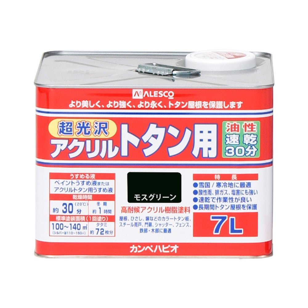 【あす楽対応・送料無料】カンペハピオアクリルトタン用モスグリーン7L