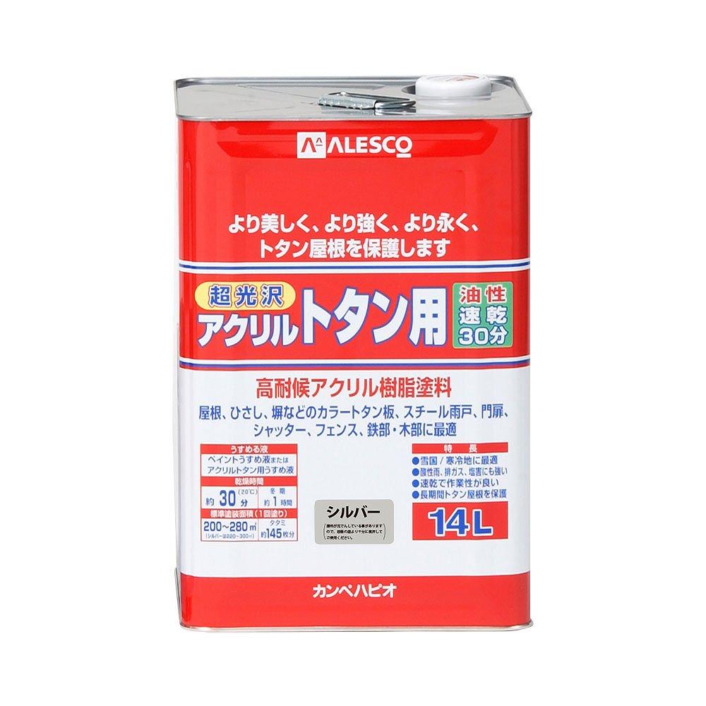【あす楽対応・送料無料】カンペハピオアクリルトタン用シルバー14L