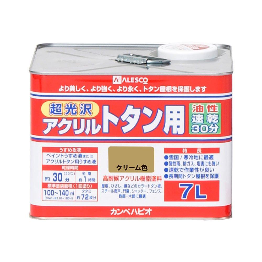 【あす楽対応】カンペハピオアクリルトタン用クリーム色7L