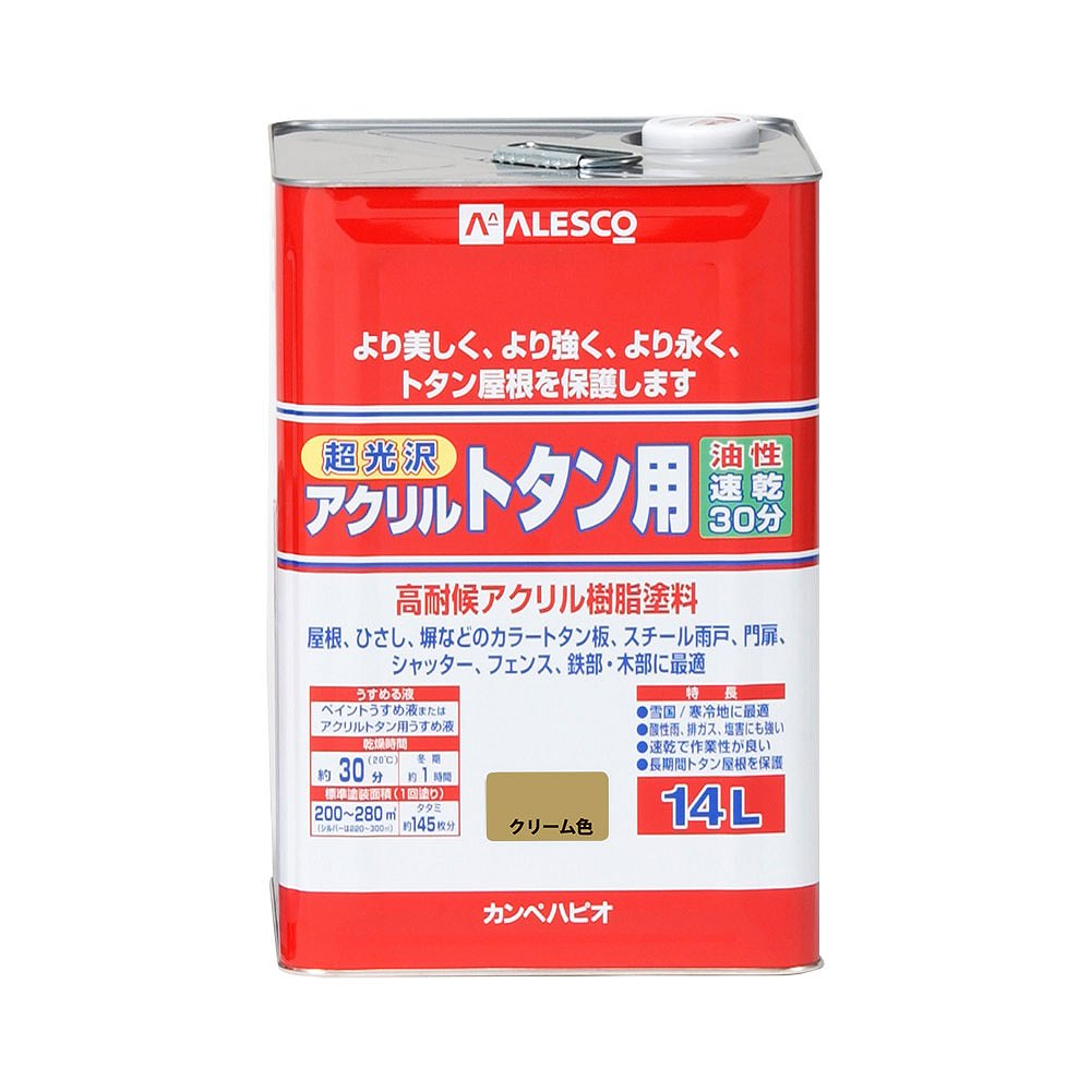 【あす楽対応・送料無料】カンペハピオアクリルトタン用クリーム色14L