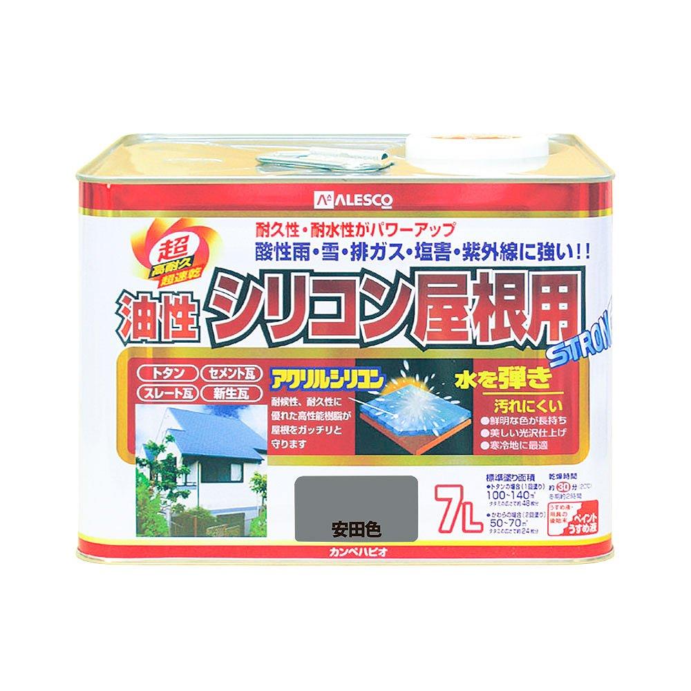 【あす楽対応】カンペハピオ油性シリコン屋根用安田色7L