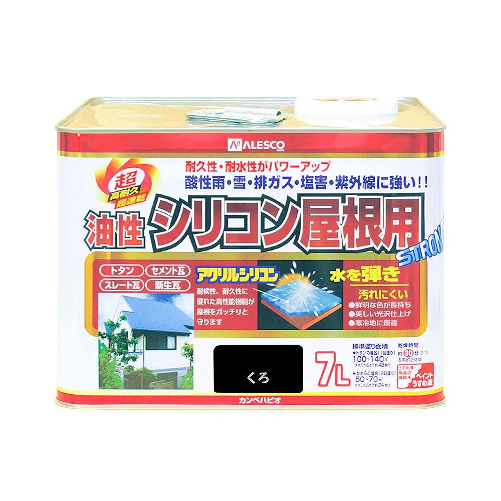 【あす楽対応・送料無料】カンペハピオ油性シリコン屋根用くろ7L