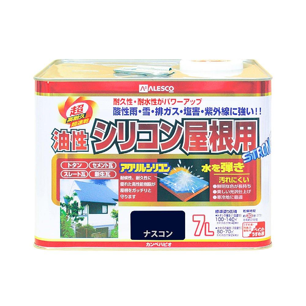 【あす楽対応・送料無料】カンペハピオ油性シリコン屋根用ナスコン7L