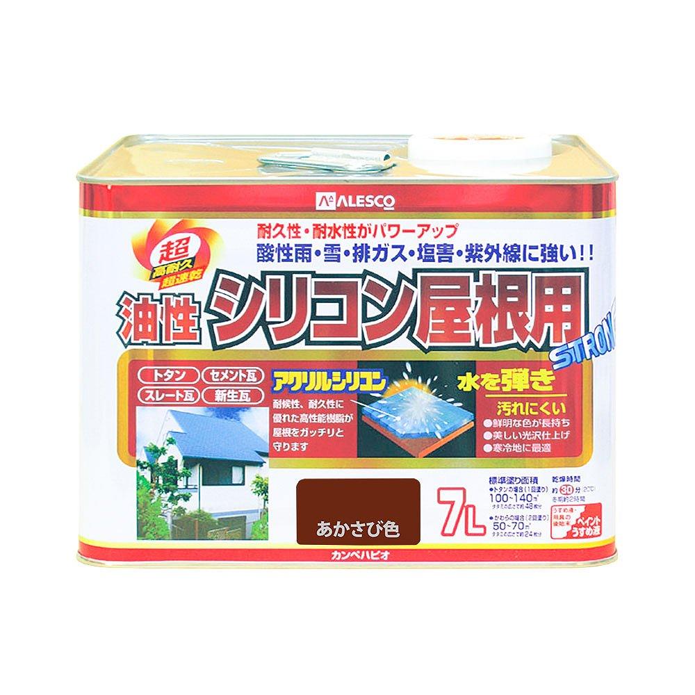 【あす楽対応】カンペハピオ油性シリコン屋根用あかさび色7L