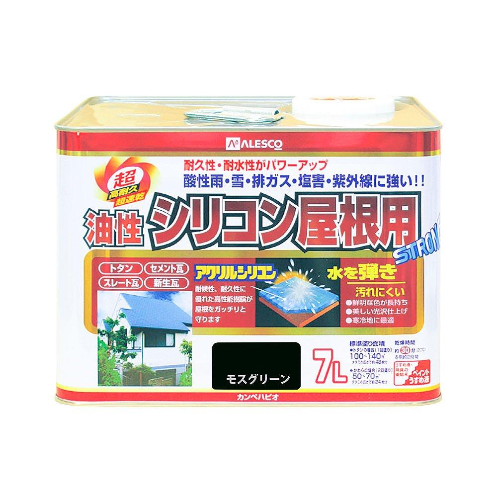 【あす楽対応・送料無料】カンペハピオ油性シリコン屋根用モスグリーン7L