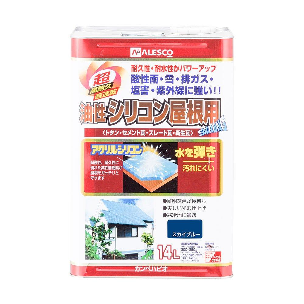 【あす楽対応・送料無料】カンペハピオ油性シリコン屋根用スカイブルー14L