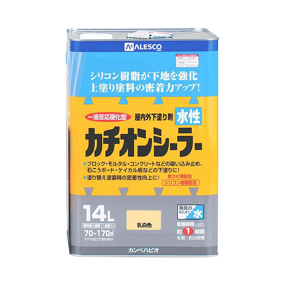 【あす楽対応・送料無料】カンペハピオ水性カチオンシーラー乳白色14L