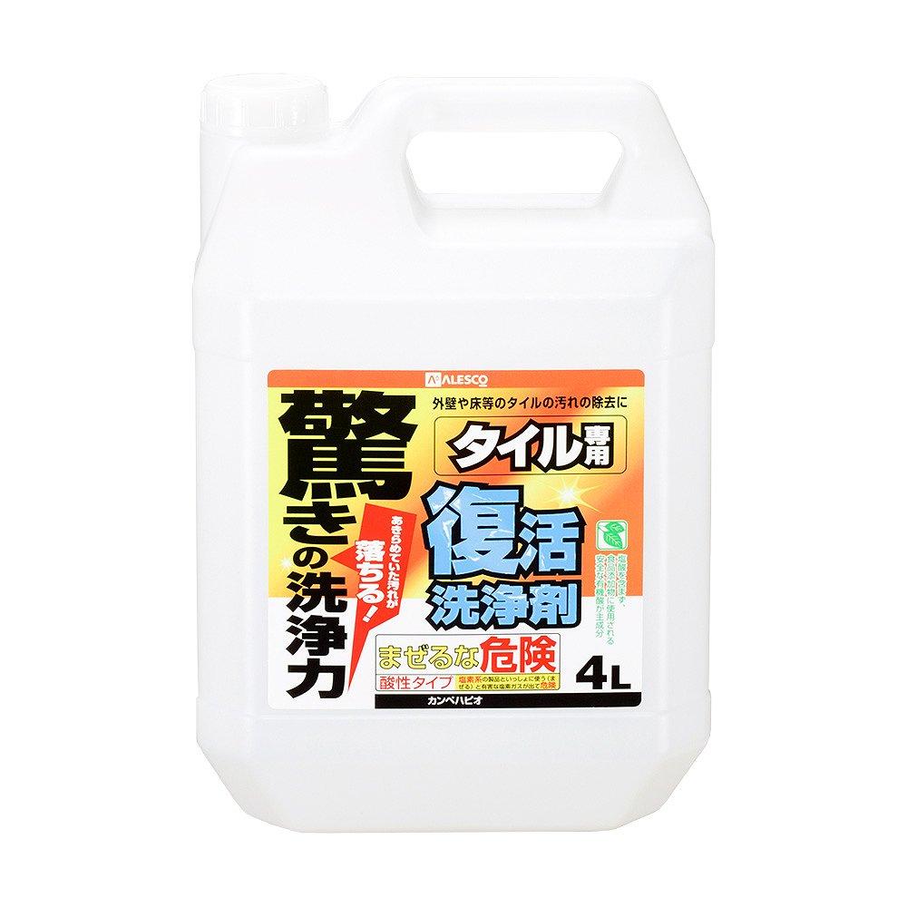 【あす楽対応・送料無料】カンペハピオ復活洗浄剤タイル用4L