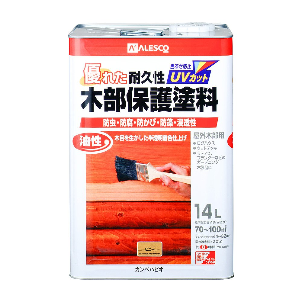 【あす楽対応・送料無料】カンペハピオ油性木部保護塗料ピニー14L