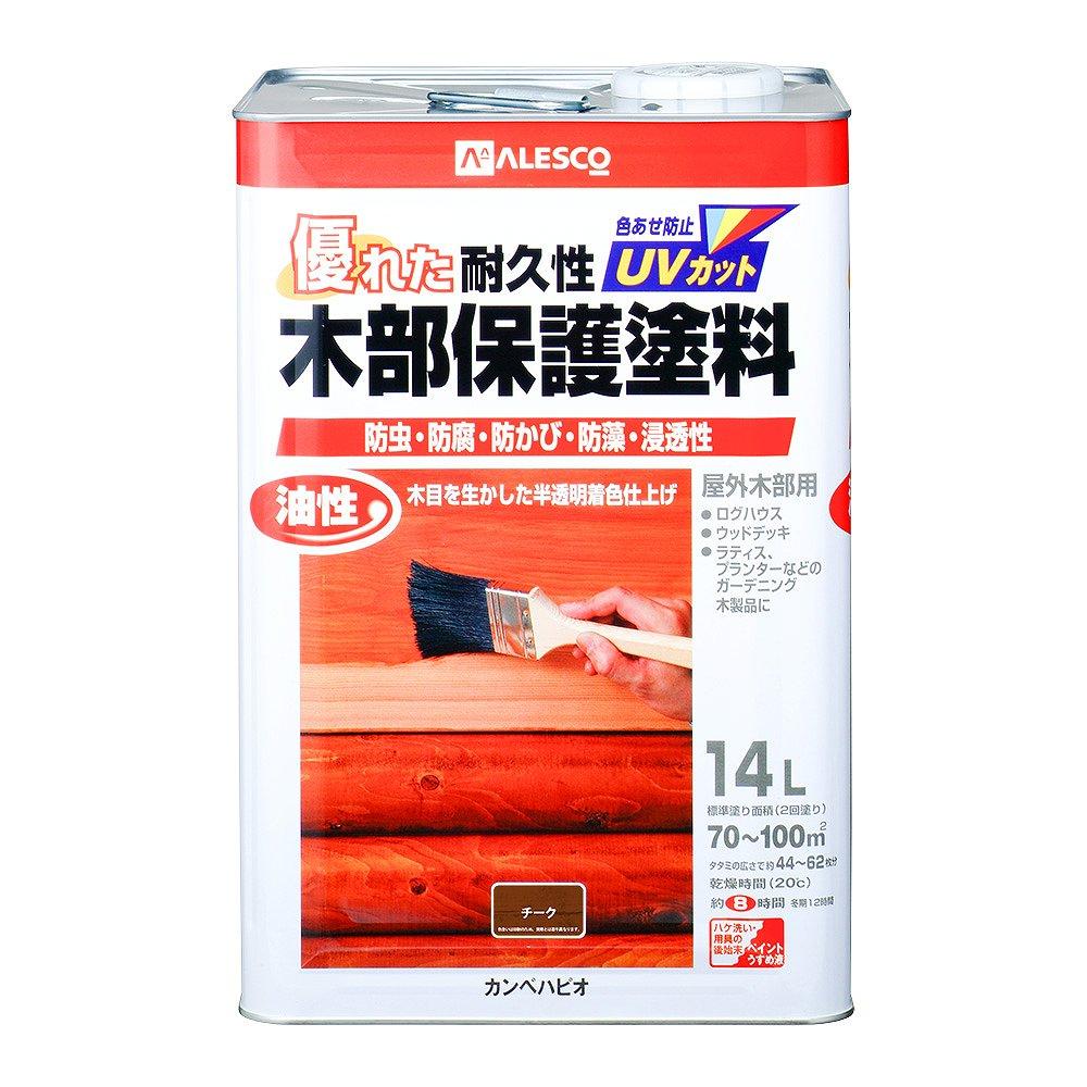 【あす楽対応・送料無料】カンペハピオ油性木部保護塗料チーク14L