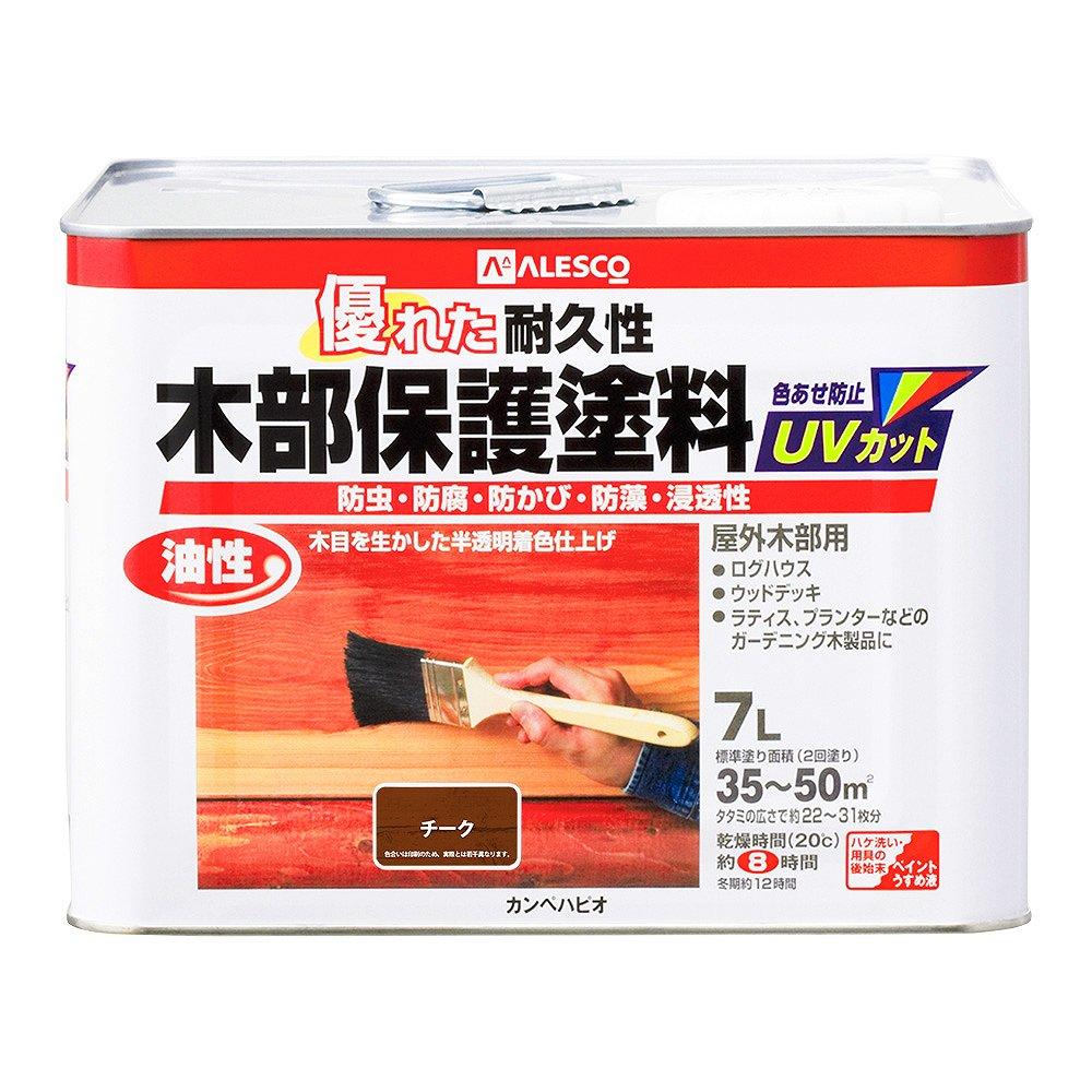 【あす楽対応・送料無料】カンペハピオ油性木部保護塗料チーク7L