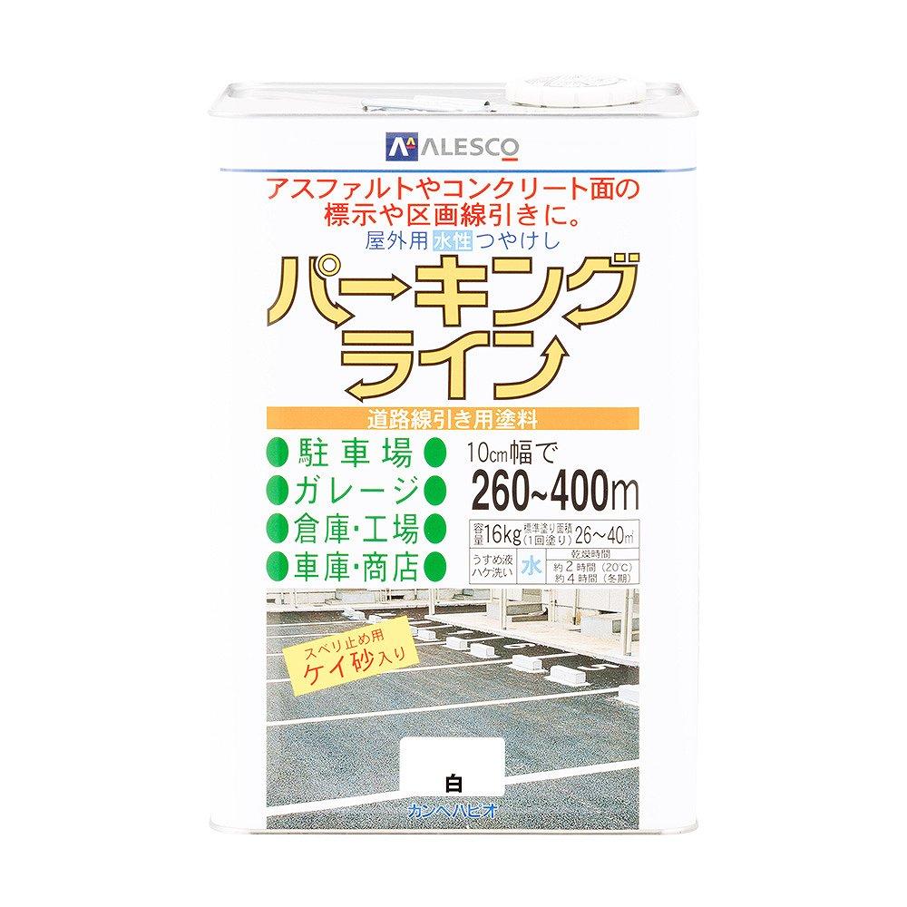 【あす楽対応・送料無料】カンペハピオパーキングライン白16K